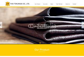 Homepage Renewal